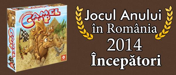 Sigla_2014_JAiR-Incepatori